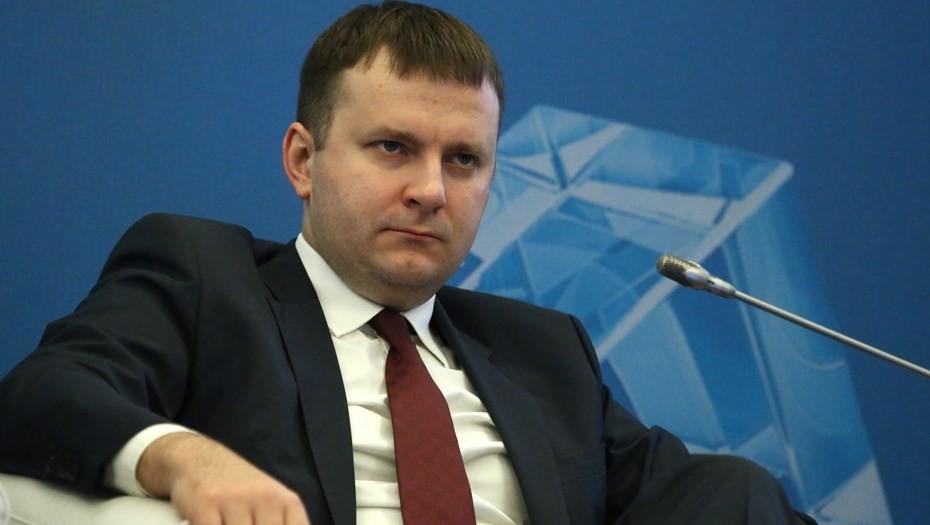 Руководитель Минэкономразвития не ждет изменения курса рубля в 2018г
