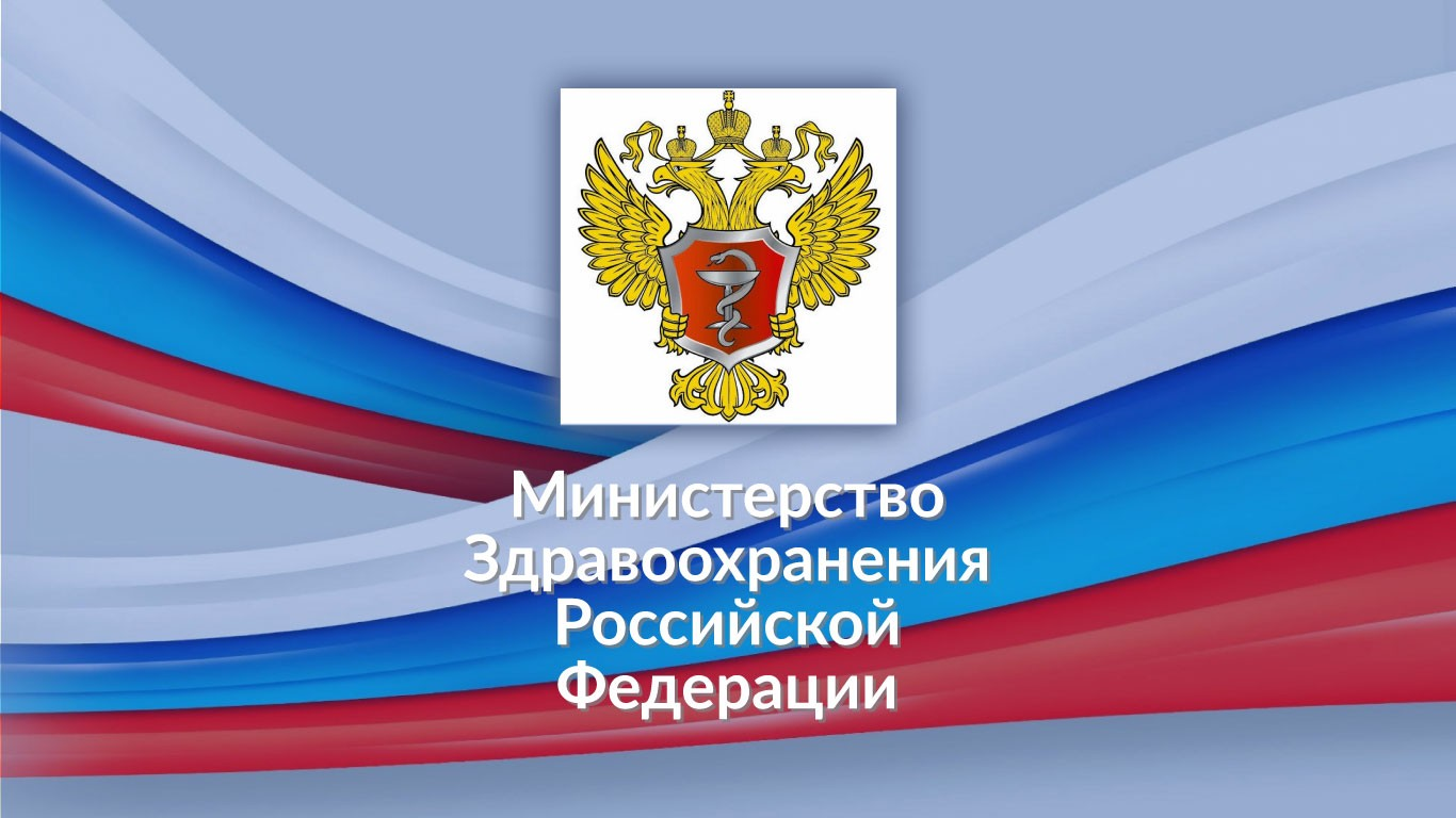 Минздрав насчитал около 4 млн покупателей наркотиков среди граждан России