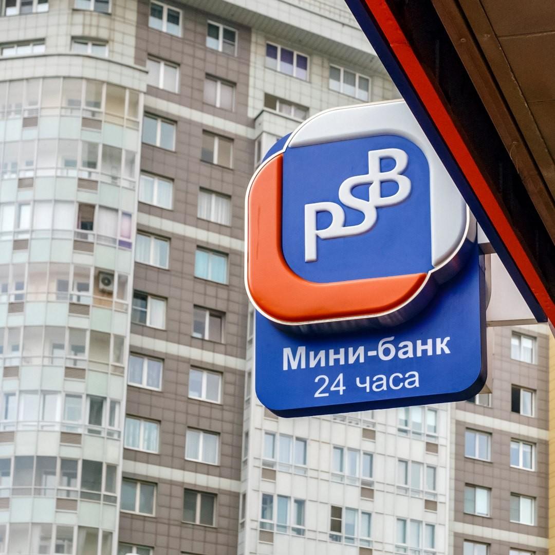 ВПромсвязьбанке призвали необращать внимание напубликации осанации