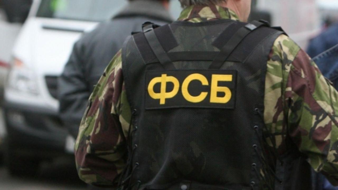 ФСБ обыскала Внуково из-за майнинга криптовалюты