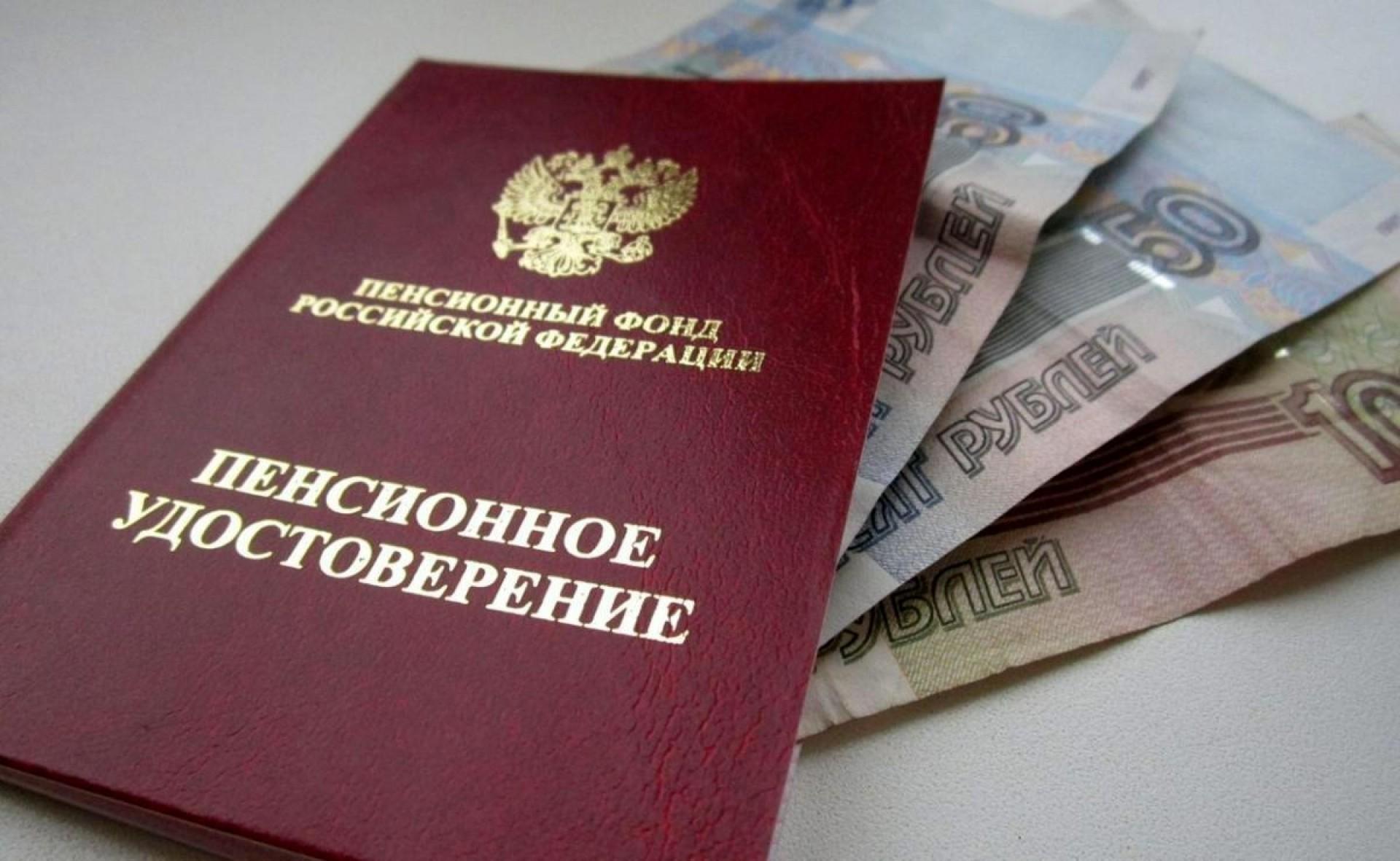 В этом 2017-ом средний размер пенсии вЯкутии увеличился на563 рубля