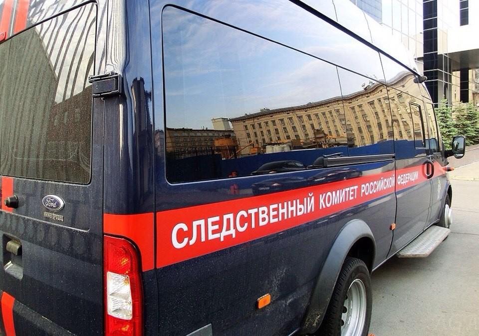Экс-бухгалтеры Росимущества задержаны захищение 150 млн руб.