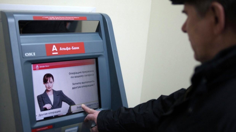 Альфа-банк сказал овременных проблемах впроведении операций покартам