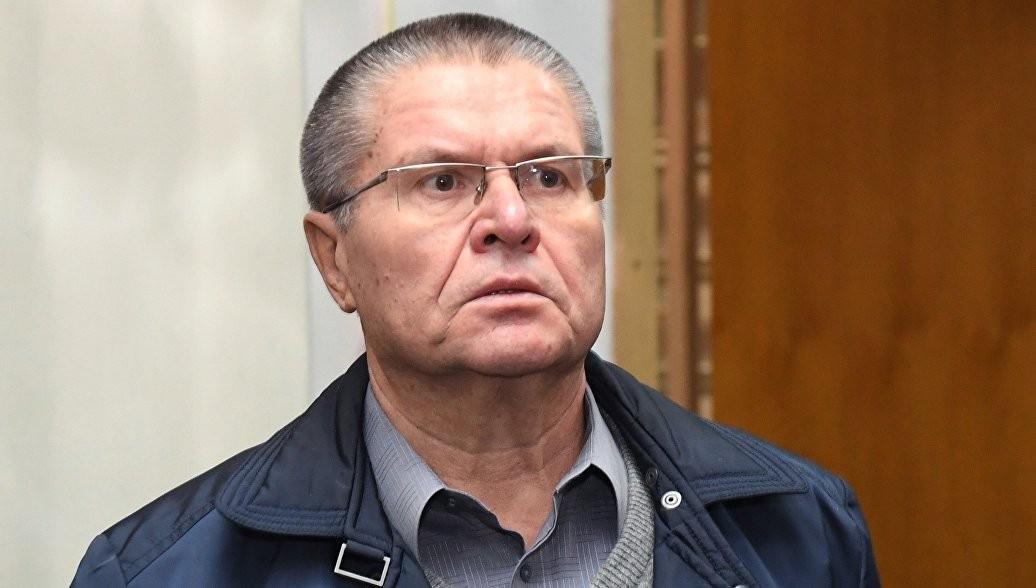 Улюкаева могут освободить отнаказания вколонии посостоянию здоровья