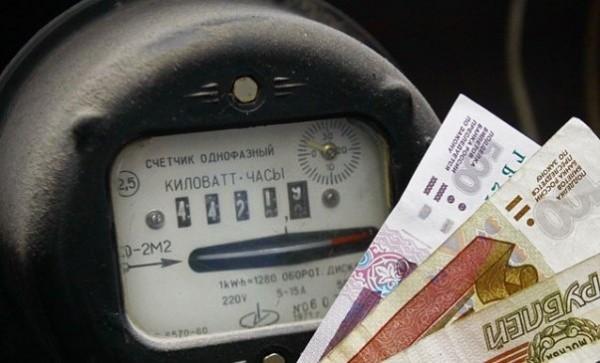 Государственная дума позволила увеличивать цены накоммуналку вКрыму поэтапно