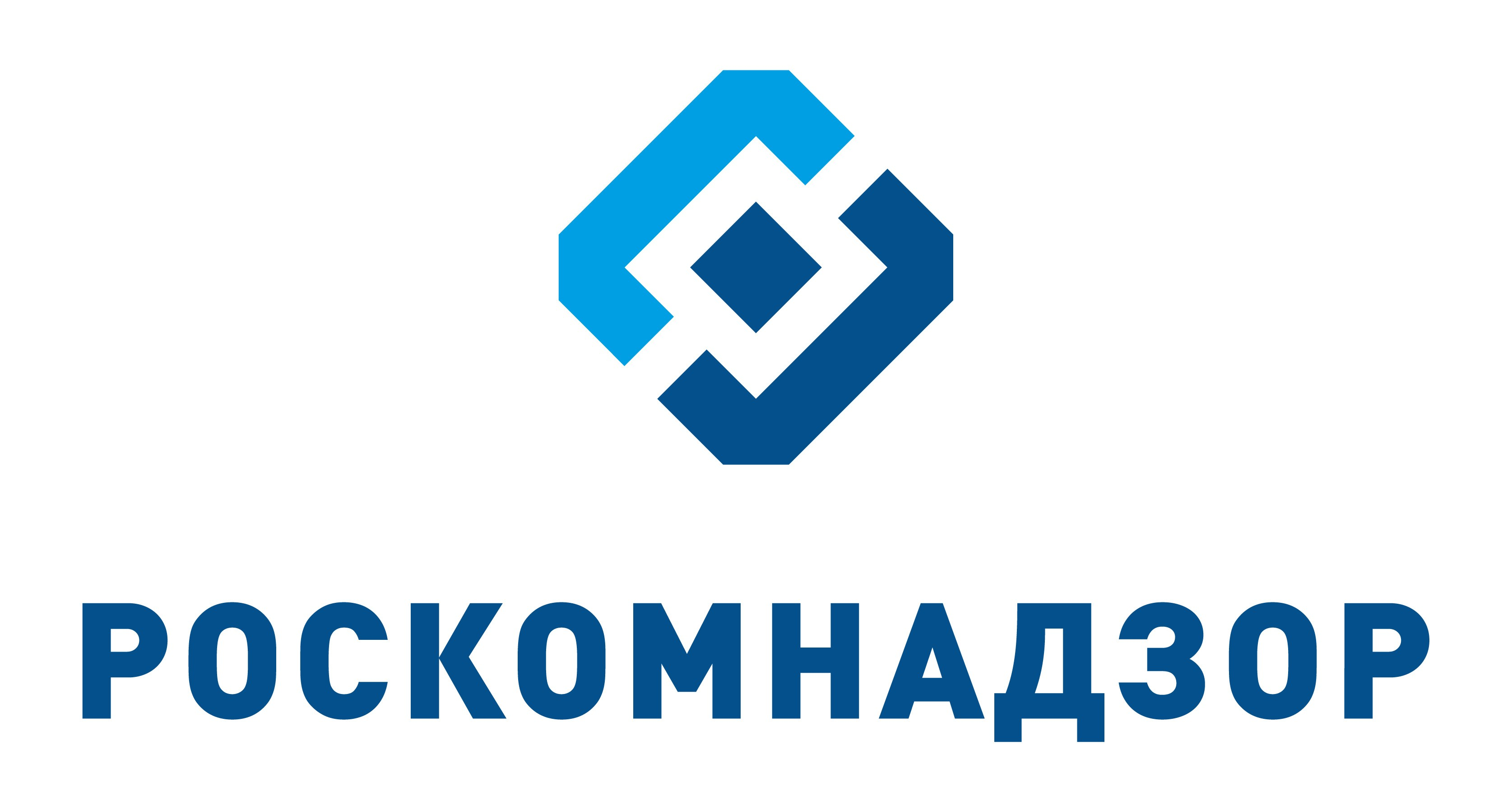 Стала известна дата начала работы станции спутникового радиоконтроля вКрыму