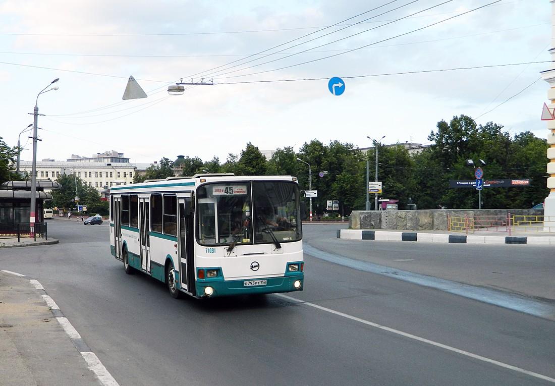 Администрация объявила конкурс наустановку 334 «умных» остановок вНижнем Новгороде
