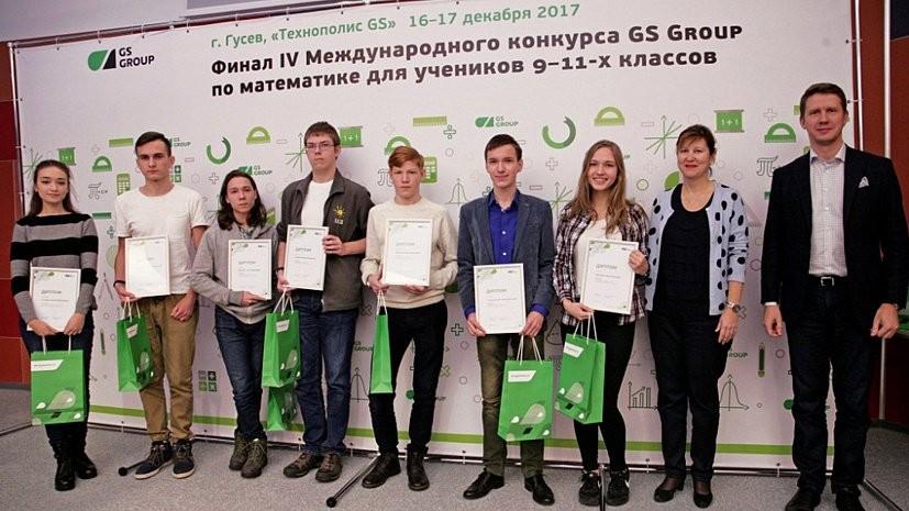 Школьник изЧелябинска вошел в 10-ку наилучших математиков мира