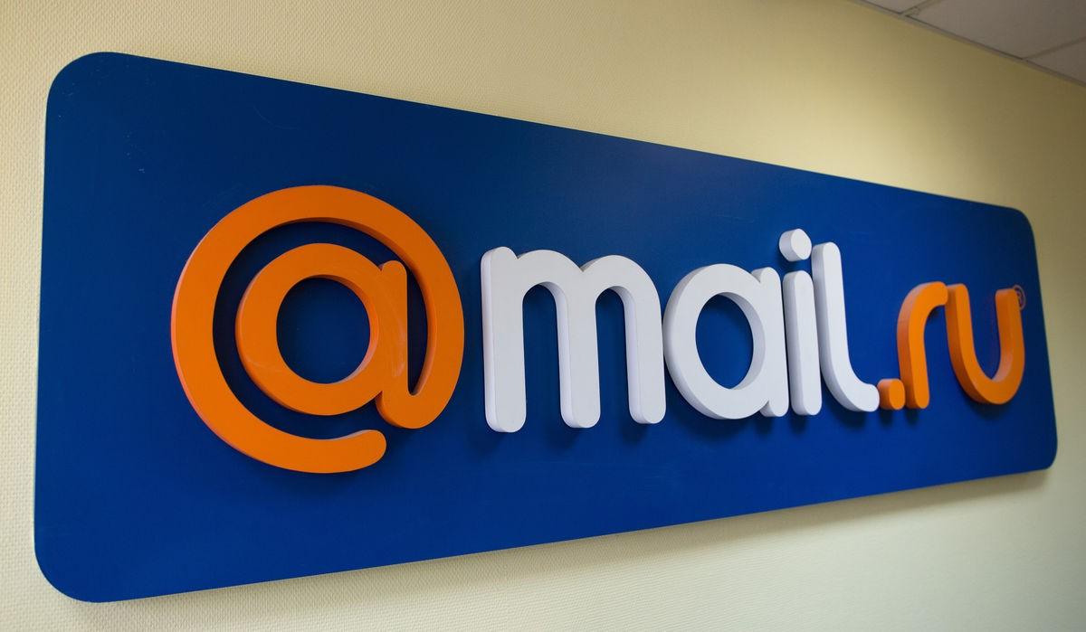 Mail.Ru Group запустила бонусную программу для пользователей социальных сетей