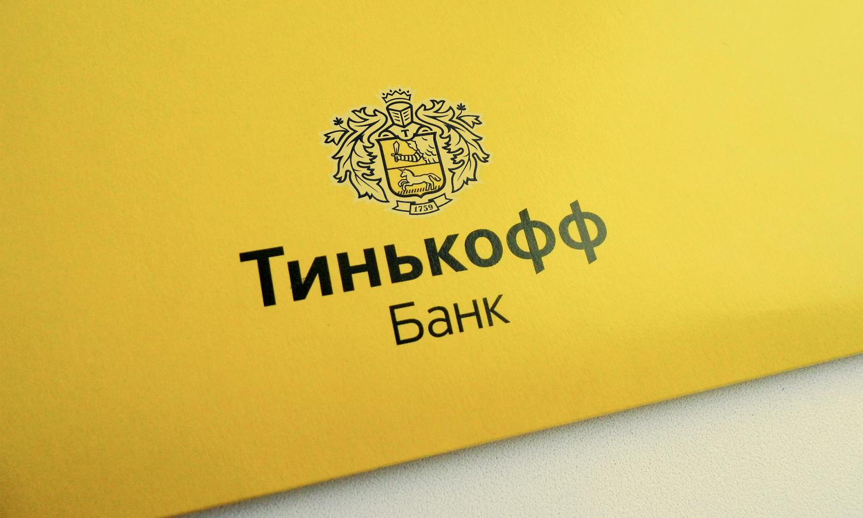 «Тинькофф Банк» запустил поддержку бесконтактной системы платежей Garmin Pay