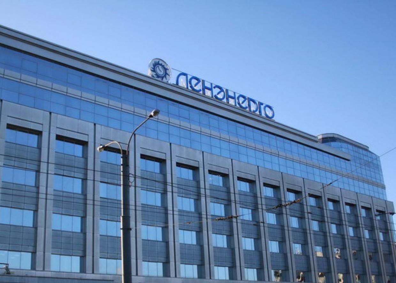 ВПетербурге «Ленэнерго» заплатит 750 тыс. руб. зараскопки наНевском