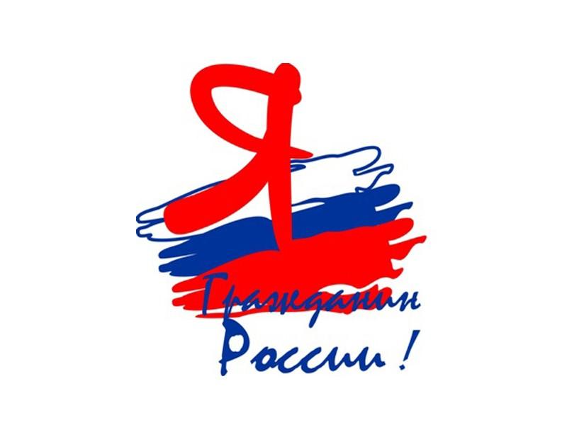 Больше половины граждан России сообщили обособой роли русского народа