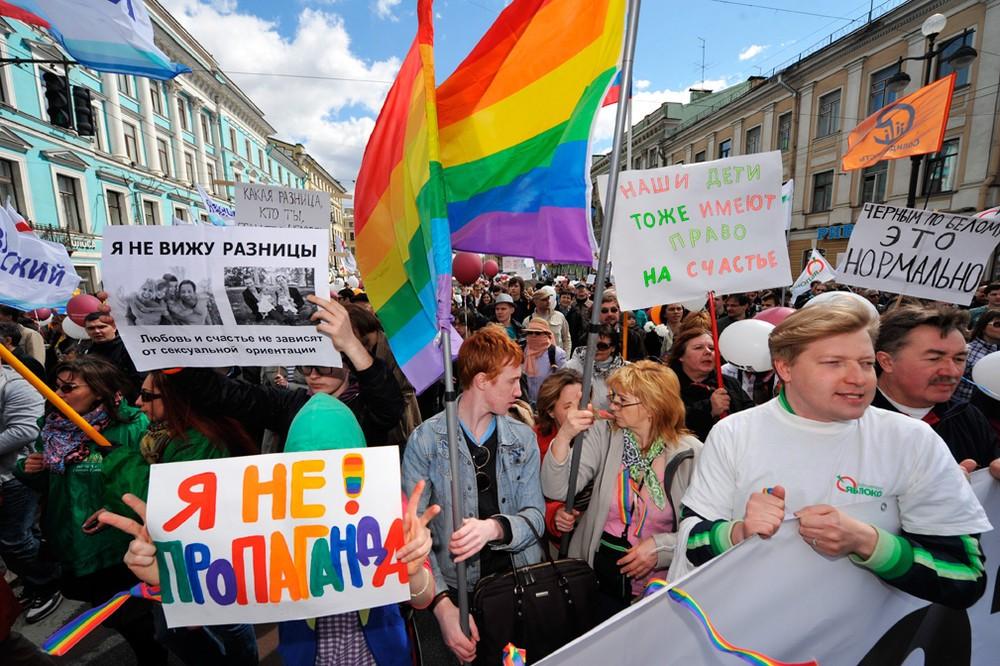 Оргкомитет ЧМ-2018 дал рекомендации заграничным болельщикам-геям