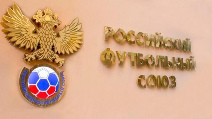 РФС проведет расследование подопинг-контролю вчемпионатахРФ 2012