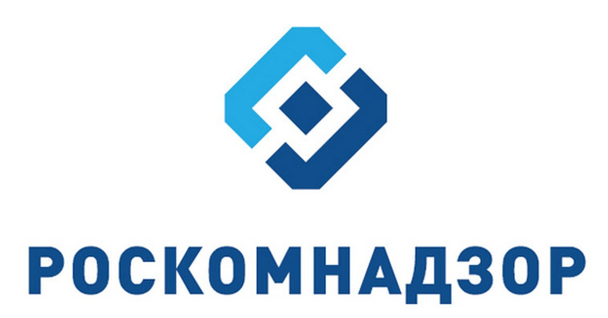 Роскомнадзор запустил сервис госуслуг для операторов связи