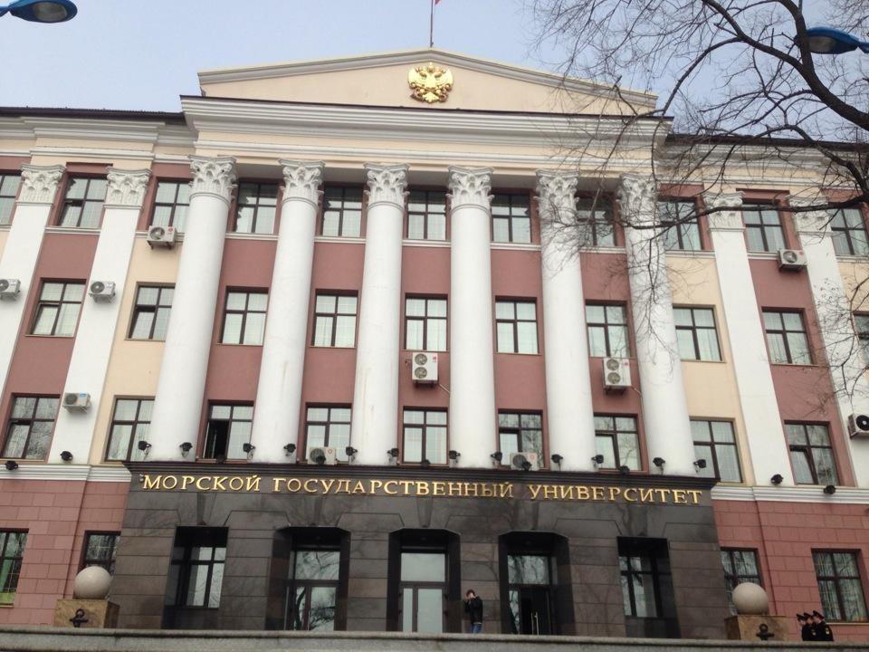 ВМорском университете Приморья работали судимые педагоги