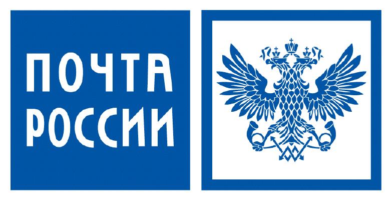 Наохрану почтальонов Перми истратят 3,8млнруб.
