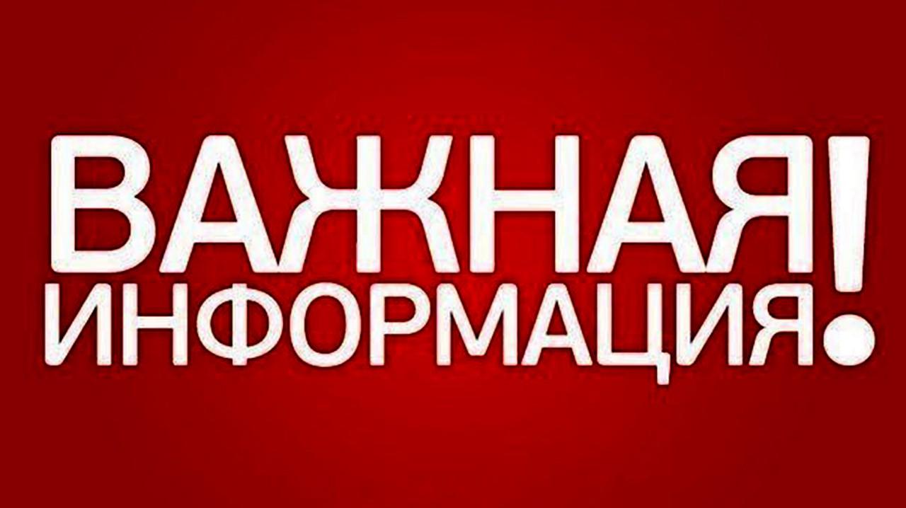 Волонтеры начали поиски 14-летней школьницы вВоронежской области