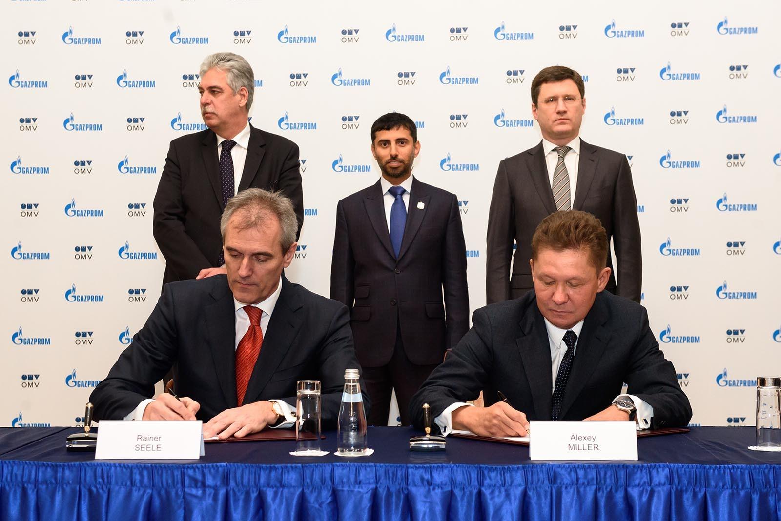 «Газпром» установил исторический рекорд экспорта газа вАвстрию
