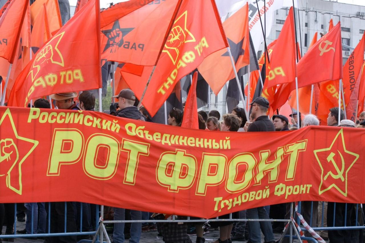 Партия «РОТ фронт» выдвинула кандидатом впрезиденты крановщицу изПетербурга