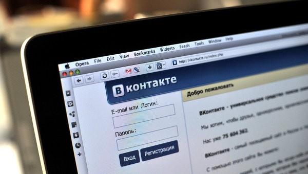 ВК меняет порядок размещения рекламных записей всообществах