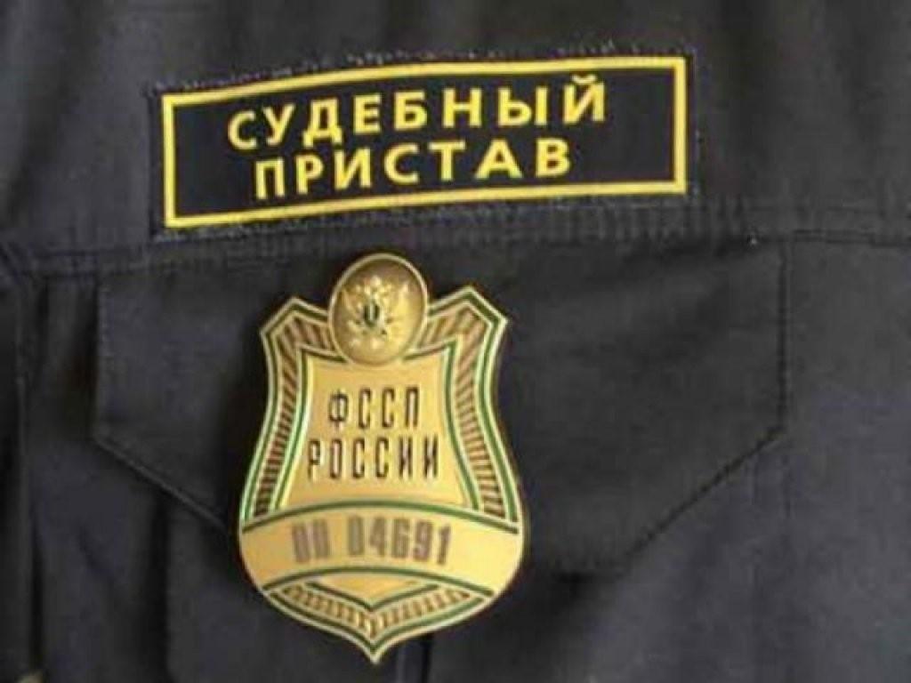 Приставы сняли арест счасти активов АФК «Система»