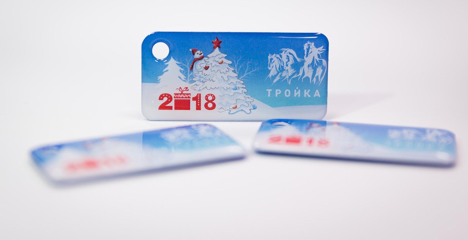 Московский метрополитен выпустил новогодние карты «Тройка» ибилеты «Единый»