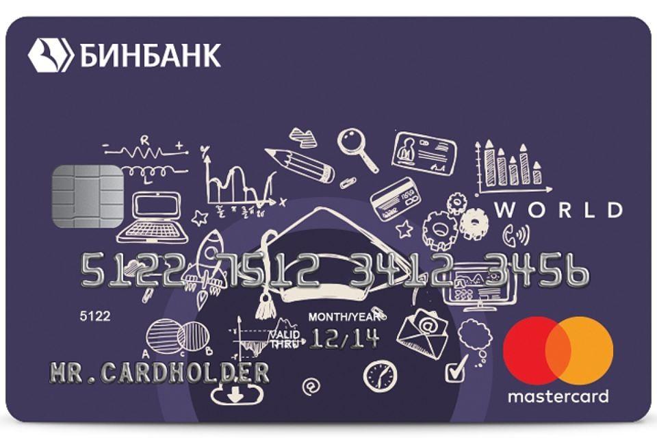Бинбанк выпустит около 7 тыс. карт студентам и учителям Пермского медицинск ...