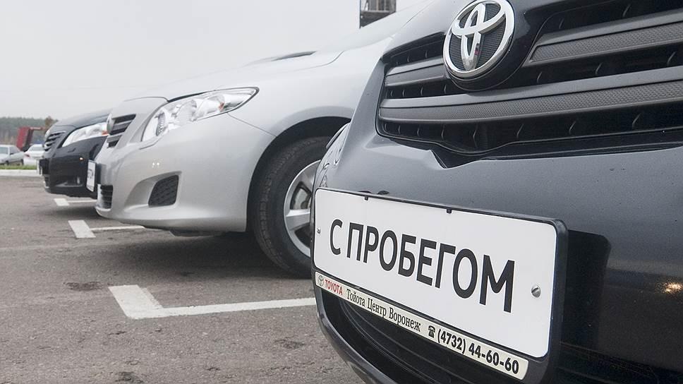 Специалисты назвали самые известные автомобили спробегом в столице России за2017 год