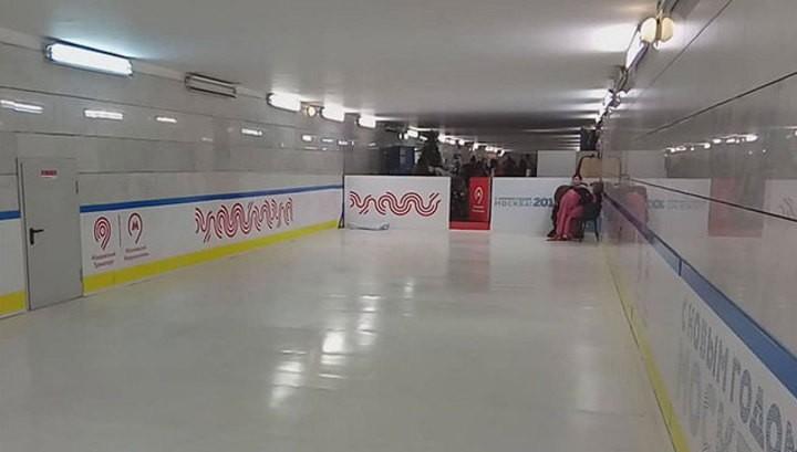 Вмосковской подземке открыли каток изсинтетического льда