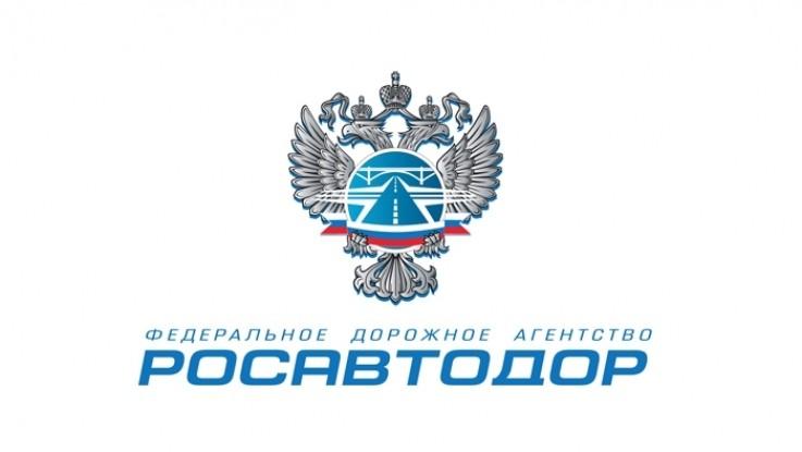 В наступающем году  Росавтодор изменит номера федеральных трасс