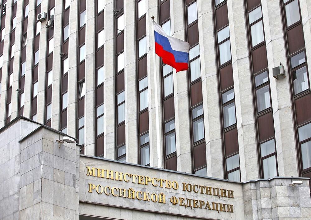 Минюст включил «Институт финансовых исоциальных исследований» в список иноагентов