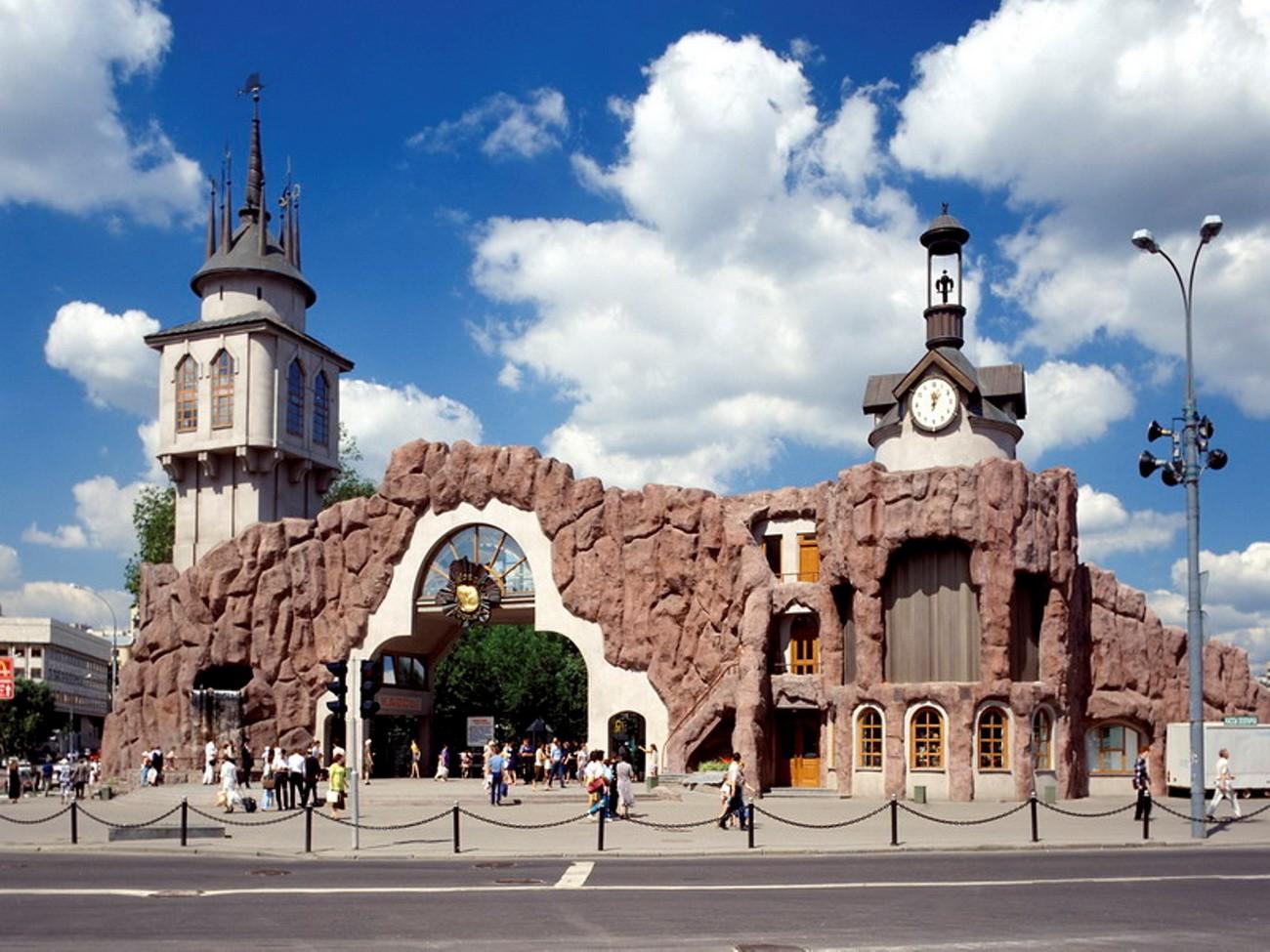 Дни открытых дверей для будущих новобрачных проведут вМосковском зоопарке