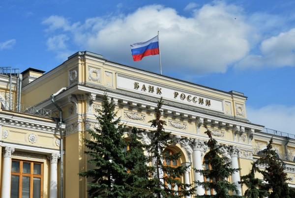 Центробанк России отозвал лицензию рязанской страховой компании «Страж»