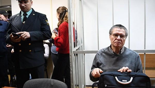 Прокурор: Вина Улюкаева полностью доказана