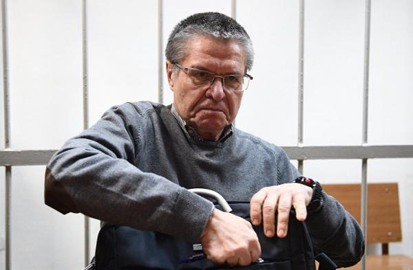 Прокурор просит приговорить Улюкаева к 10 годам колонии и лишить всех госнаград