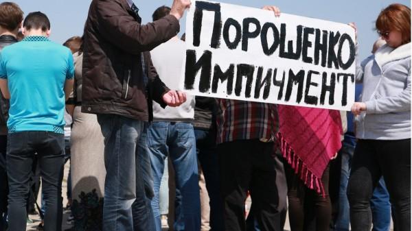 В Украине петицию об импичменте Порошенко подписали более 100 тысяч граждан