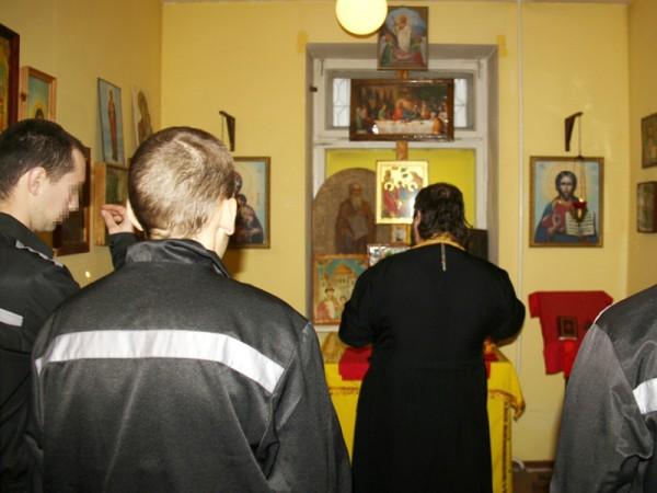 В пензенском СИЗО-1 впервые провели обряд крещения