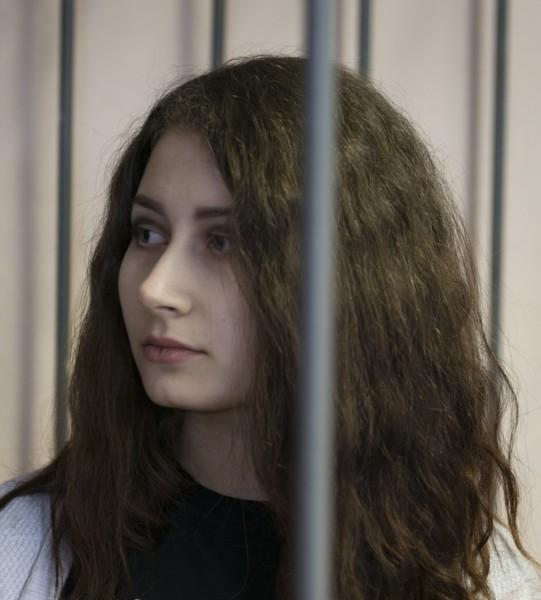 Живодёрка из Хабаровска вышла замуж в тюрьме