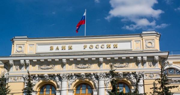 Центробанк России стал главным акционером «ФК Открытие»