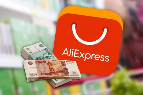 В России официальным партнером Xiaomi стал AliExpress