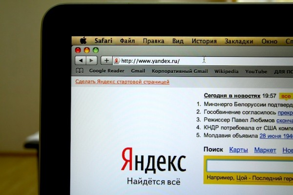 «Яндекс» определил самые популярные поисковые  запросы 2017 года