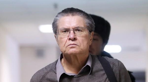 Суд приговорил Улюкаева к реальному сроку