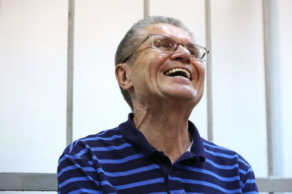 Улюкаев в СИЗО будет писать стихи и заниматься спортом