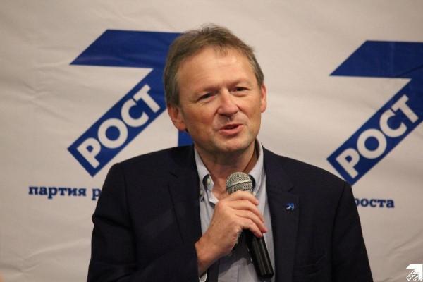 Борис Титов стал кандидатом в президенты России от «Партии Роста»