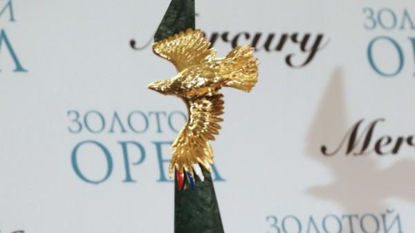 Объявлены номинанты российской кинопремии «Золотой орёл»