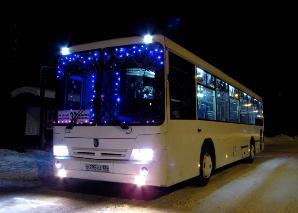 В Красноярске пустят дополнительные автобусы в новогоднюю ночь