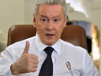 Мэр Собянин подписал бюджет Москвы на три года