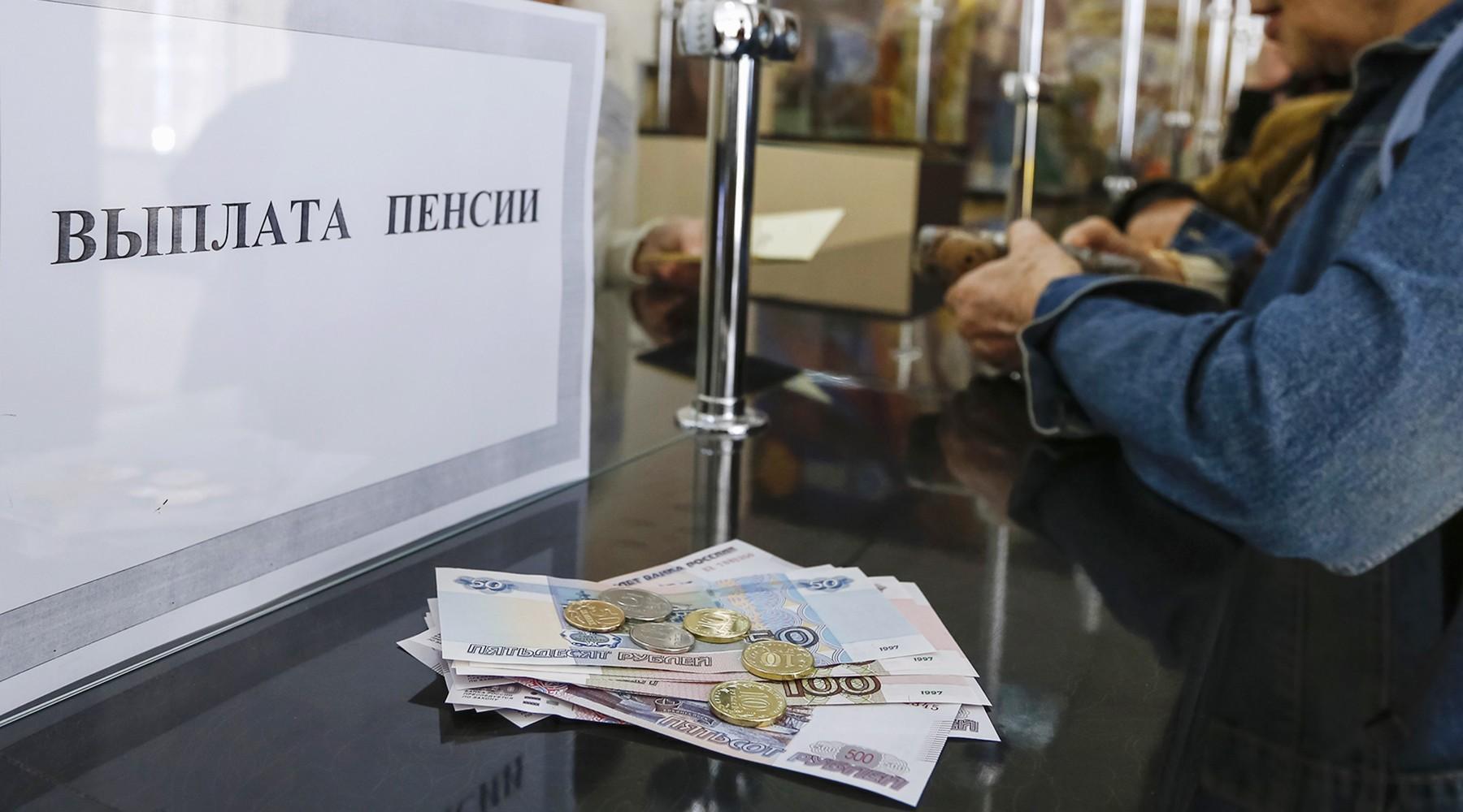 Собянин напомнил оповышении пенсий ивыплат ветеранам в столицеРФ