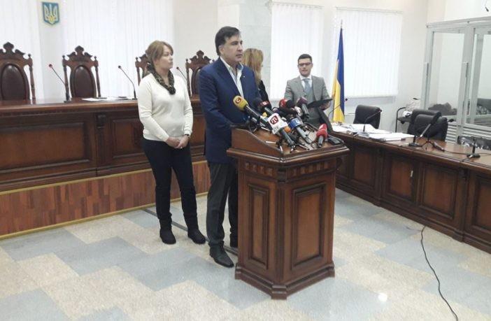 Суд перенес рассмотрение апелляции надомашний арест Саакашвили